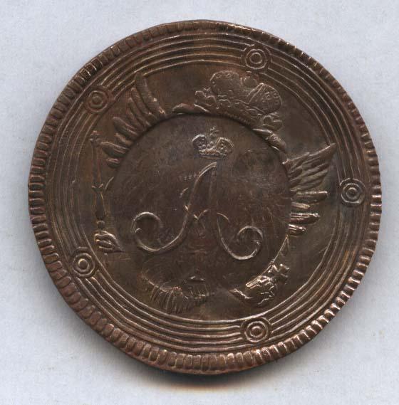 Купить монеты кольцевики нн 440 57